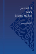 <i>Twelver Shiism: Unity and Diversity in the Life of Islam, 632 to 1722</i> by Andrew J. Newman (review)