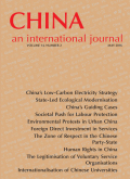 Economies of Scale and Scope in Internationalisation: Evidence from Chinese Universities