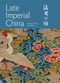 Administrative Law and the Making of the First <i>Da Qing Huidian</i>