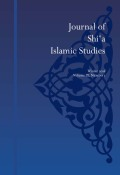 <i>Mirror for the Muslim Prince: Islam and the Theory of Statecraft</i> ed. by Mehrzad Boroujerdi (review)