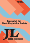Conjunct Agreement and Gender in South Slavic: From Theory to Experiments to Theory