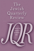 Oral Letter and Written Trace: Samson Raphael Hirsch's Defense of the Bible and Talmud