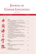 Cognition and perception in the linguistic encoding of space in child Mandarin