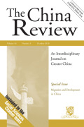 <i>Information for Autocrats: Representation in Chinese</i> Local Congress by Melanie Manion (review)