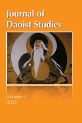 Daoist Themes by Female Artists