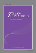 Trans-Humanities Journal cover