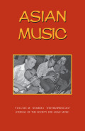 <i>Longing for the Past: The 78 rpm Era in Southeast Asia</i> by David Murray (review)