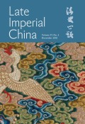 Legal Justice in Eighteenth-Century Mongolia: Gender, Ethnicity, and Politics in the Manchu-Mongol Marriage Alliance