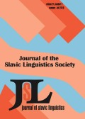 <i>Russian case morphology and the syntactic categories</i> by David Pesetsky (review)
