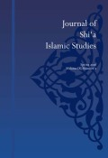 Philosophy in Islam: The Concept of Shiʿism as a Philosophical Genre