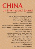 Beyond the Love–Hate Approach?: International Law and International Institutions and the Rising China