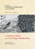 A Paper Mirror: Autobiographical Moments in Modern Chinese Poetry