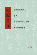 Princely Qualities and Unexpected Coherence: Rhetoric and Representation in 'Juan' 117 of the 'Yuanshi'