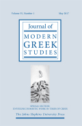Domestic Work and Welfare Values of Migrant Women in Modern Greece: The Juncture of a Dual Process of Exclusion