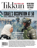 50 Years Later—How the Occupation Evolved and the Answer to its Growth
