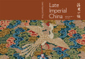 Opium and the Origins of Treason in Modern China: The View from Fujian