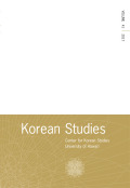 Rethinking the Late Koryŏ in an International Context