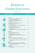 <i>Multilingual Hong Kong: Languages, Literacies and Identities</i> by David C. S. Li. Cham (review)