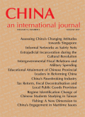 Informal Networks as Safety Nets: The Role of Personal Ties in China's Anti-corruption Campaign