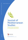 Irregular Female Migrants in Greece: Social Networks and Social Integration in a Southeast European Transit Country