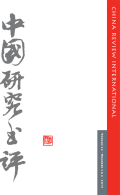 <i>1956: Mao's China and the Hungarian Crisis</i> by Zhu Dandan (review)