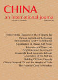 "China's Outward Foreign Direct Investment and the Margins of Trade: Empirical Evidence from ""One Belt, One Road"" Countries"