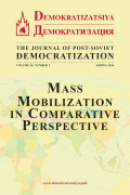 The Electoral Model without Elections?: The Arab Uprisings of 2011 and the Color Revolutions in Comparative Perspective