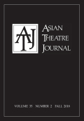 Asian Theatre Journal cover