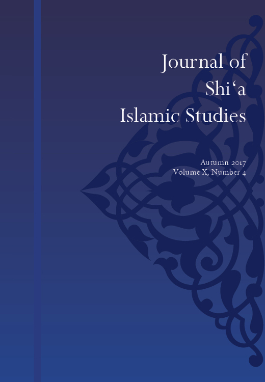 Journal of Shi'a Islamic Studies: Volume 10, Number 4, Autumn 2017