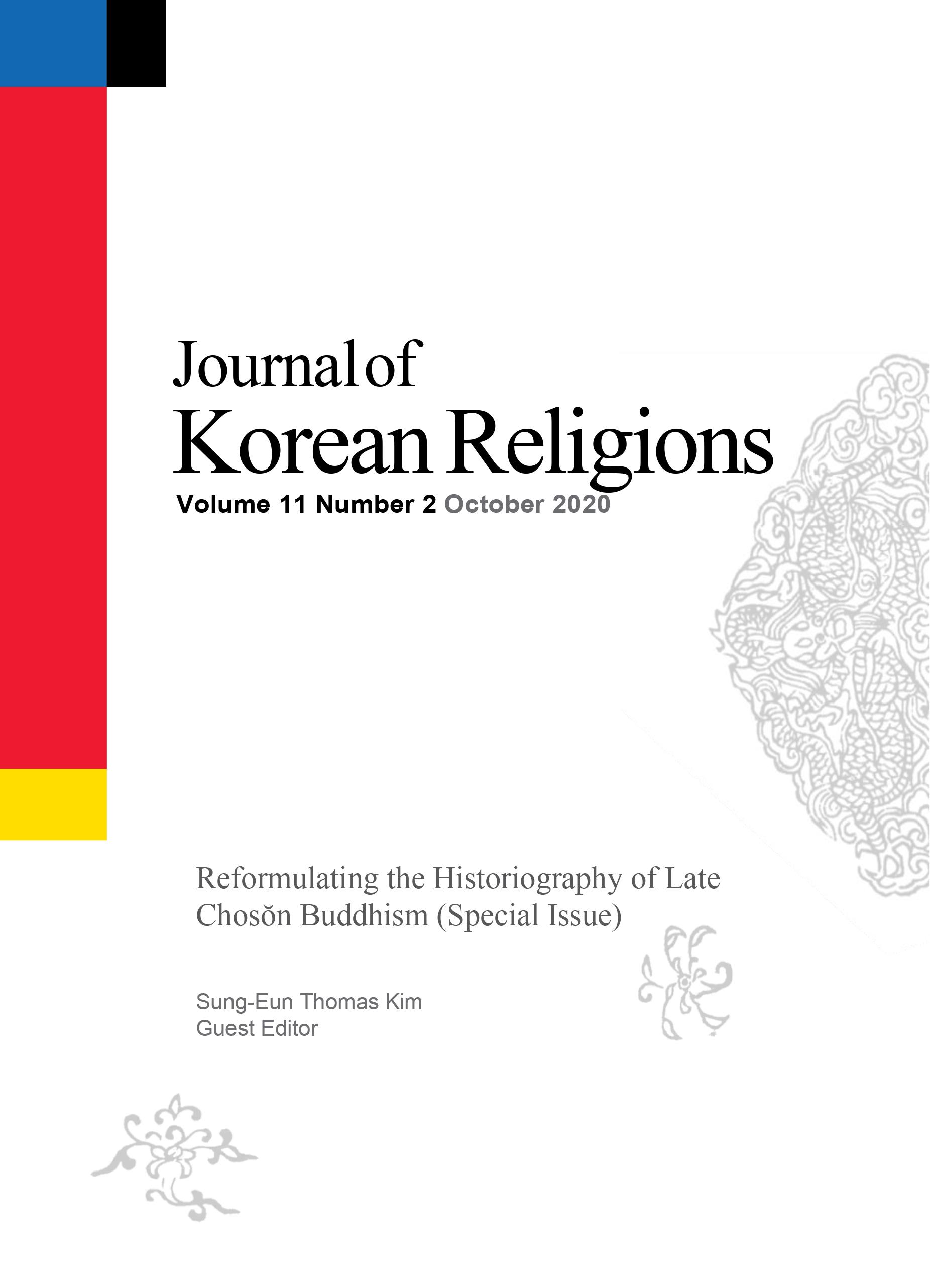 Journal of Korean Religions: Volume 11, Number 2, October 2020