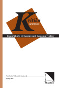 Kritika: Explorations in Russian and Eurasian History