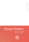 Korean Studies cover