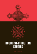 Buddhist-Christian Studies
