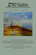 Nashim: A Journal of Jewish Women's Studies & Gender Issues