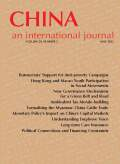China: An International Journal