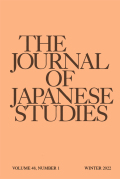<i>Japan and the Specter of Imperialism</i> (review)