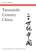 Twentieth-Century China