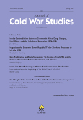 Hearts and Minds: The Unconventional Cold War