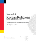 Journal of Korean Religions