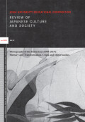 Review of Japanese Culture and Society