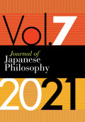 Journal of Japanese Philosophy