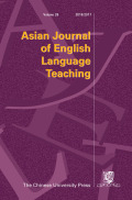 Asian Journal of English Language Teaching cover