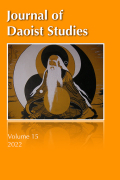 Journal of Daoist Studies
