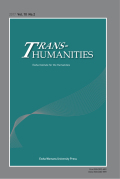 Trans-Humanities Journal