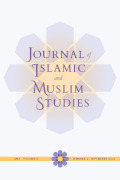 Journal of Islamic and Muslim Studies