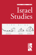 Producing (Arti) Facts: Archaeology and Power During the British Mandate of Palestine