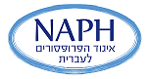 National Association of Professors of Hebrew colophon