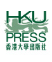 Hong Kong University Press, HKU