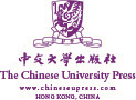 Chinese University Press colophon